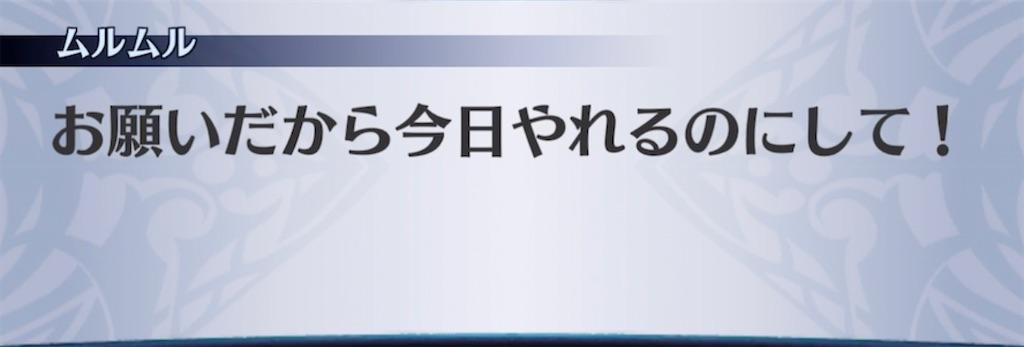 f:id:seisyuu:20210706021126j:plain
