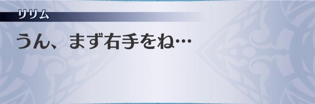 f:id:seisyuu:20210706021939j:plain
