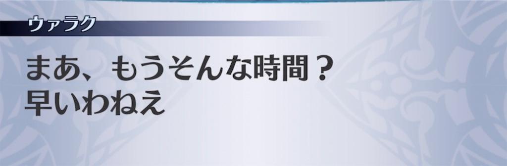 f:id:seisyuu:20210706022042j:plain
