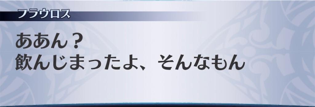 f:id:seisyuu:20210706061526j:plain