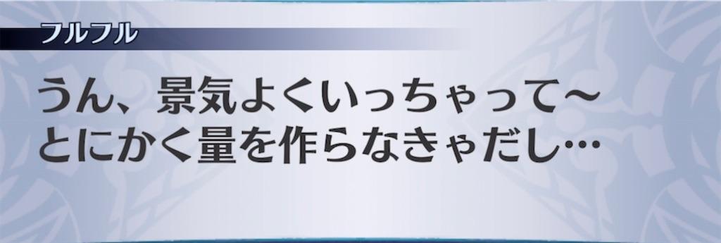 f:id:seisyuu:20210706061758j:plain