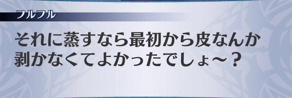 f:id:seisyuu:20210706062145j:plain