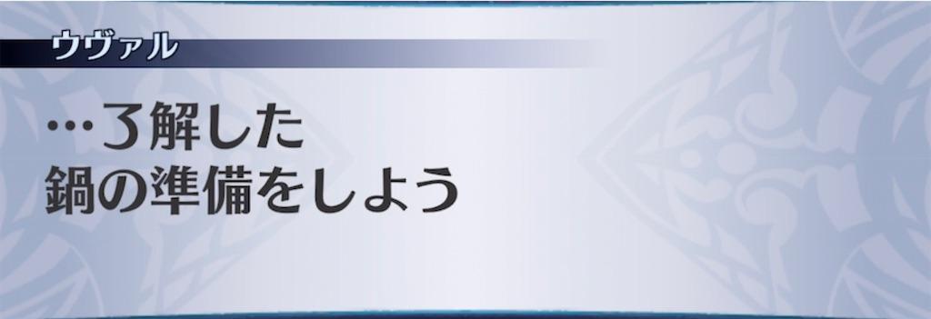 f:id:seisyuu:20210706062231j:plain