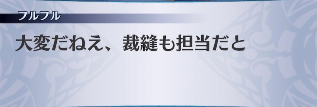 f:id:seisyuu:20210706062402j:plain