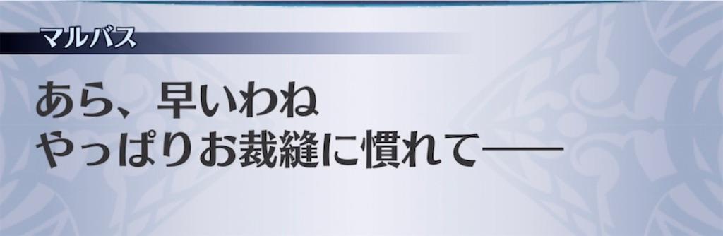 f:id:seisyuu:20210706210054j:plain