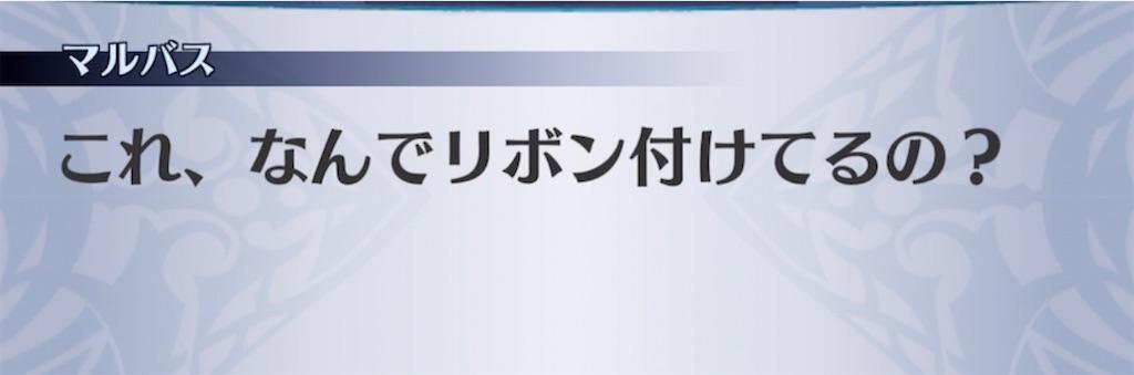 f:id:seisyuu:20210706210058j:plain