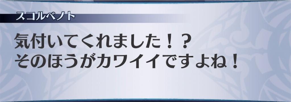 f:id:seisyuu:20210706210103j:plain