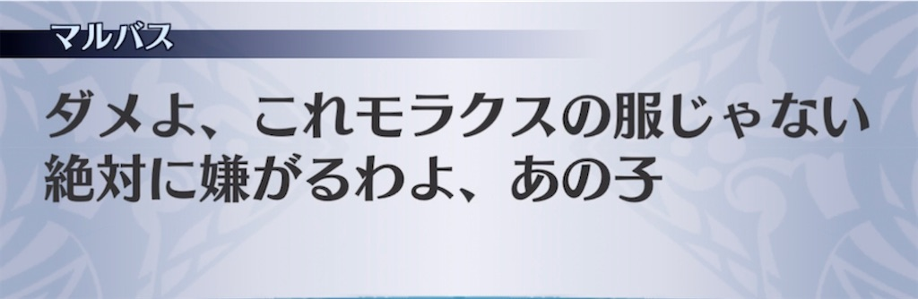 f:id:seisyuu:20210706210110j:plain