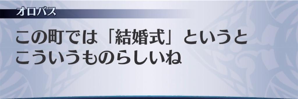 f:id:seisyuu:20210706210758j:plain