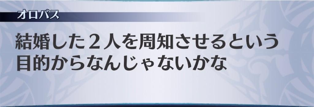 f:id:seisyuu:20210706210837j:plain