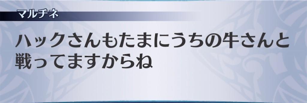 f:id:seisyuu:20210706212208j:plain
