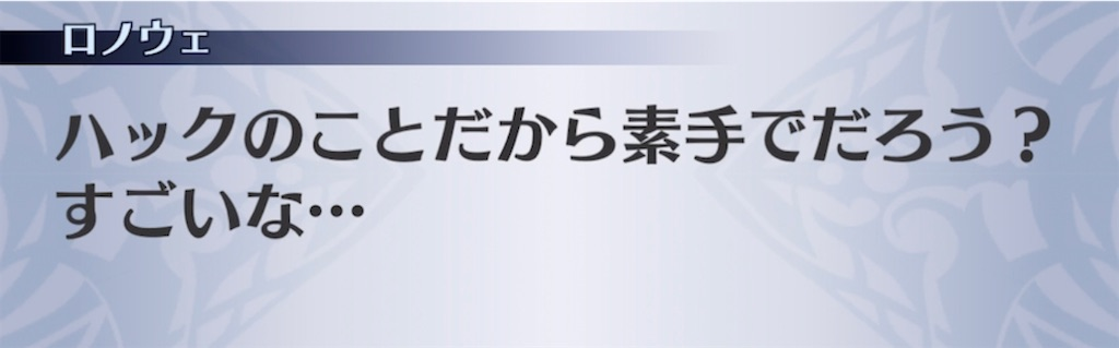 f:id:seisyuu:20210706212211j:plain