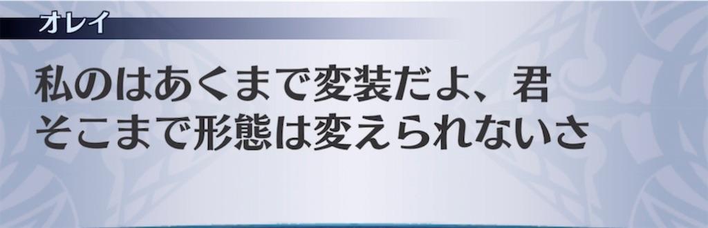 f:id:seisyuu:20210706213757j:plain