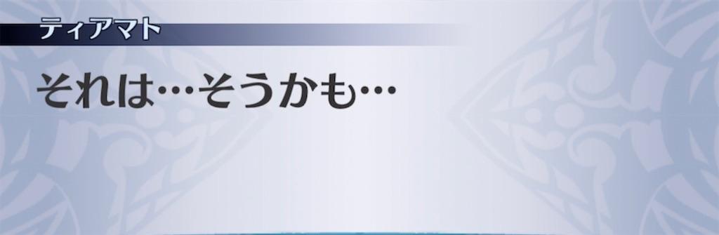 f:id:seisyuu:20210706214609j:plain