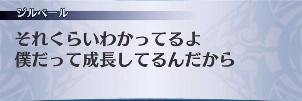 f:id:seisyuu:20210706214843j:plain