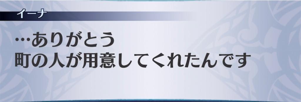 f:id:seisyuu:20210707074028j:plain