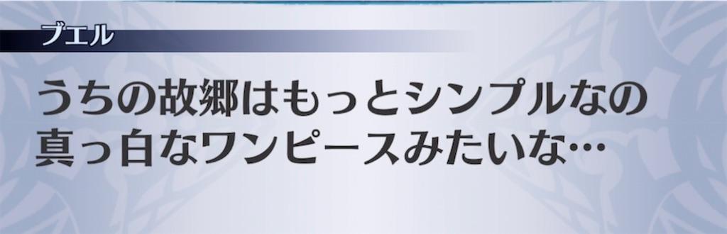 f:id:seisyuu:20210707074137j:plain