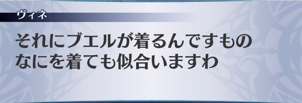 f:id:seisyuu:20210707074143j:plain