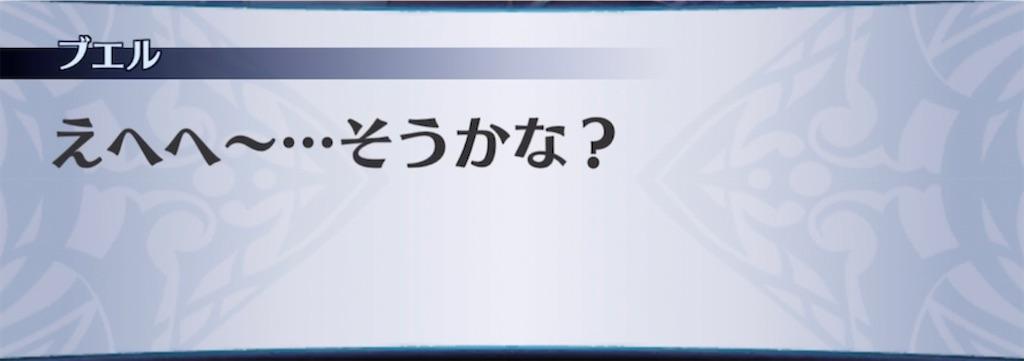 f:id:seisyuu:20210707074146j:plain