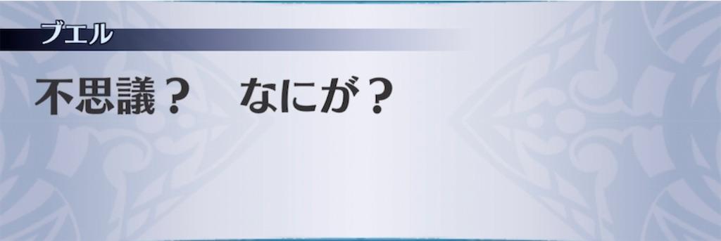 f:id:seisyuu:20210707074237j:plain