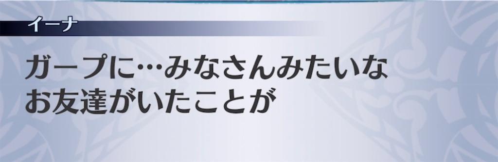 f:id:seisyuu:20210707074240j:plain