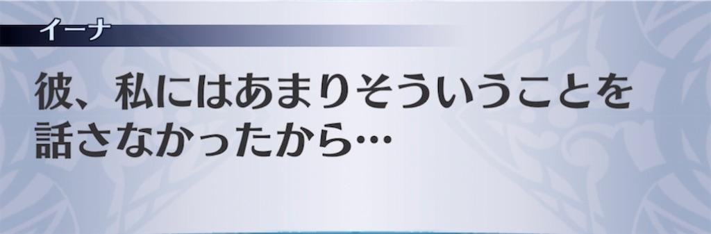 f:id:seisyuu:20210707074243j:plain