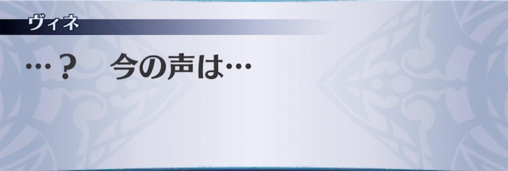 f:id:seisyuu:20210707074404j:plain
