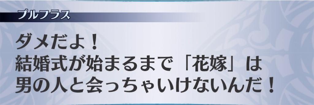 f:id:seisyuu:20210707074504j:plain