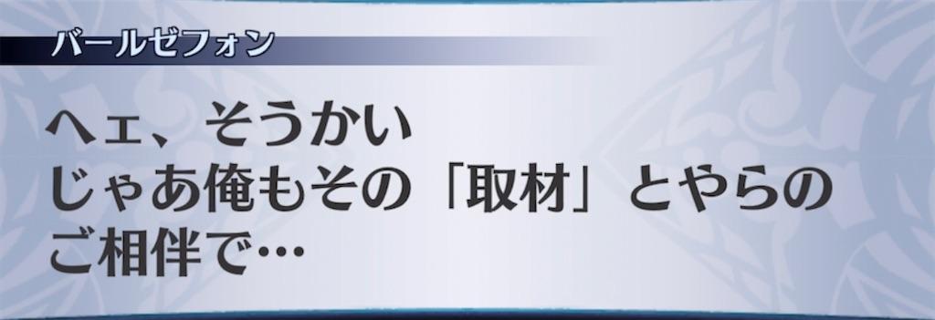 f:id:seisyuu:20210707190556j:plain