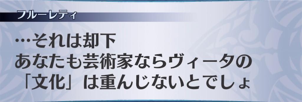 f:id:seisyuu:20210707190559j:plain