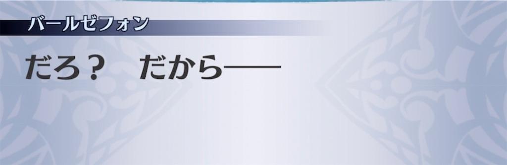 f:id:seisyuu:20210707191253j:plain