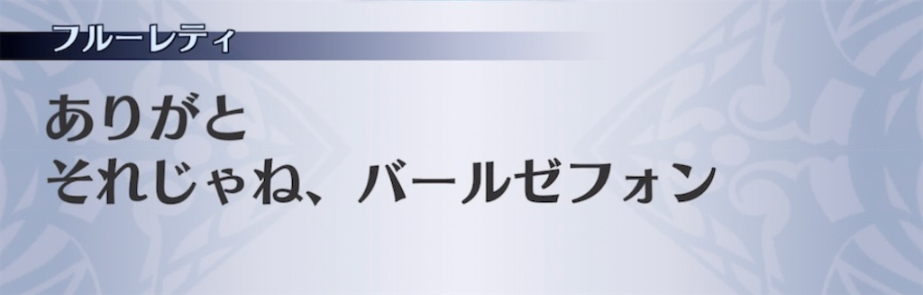 f:id:seisyuu:20210707191408j:plain