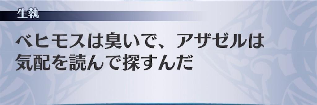 f:id:seisyuu:20210708074725j:plain