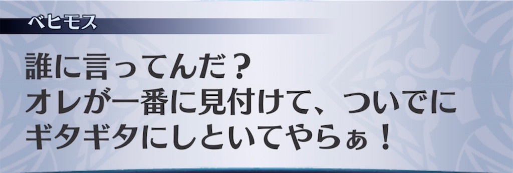 f:id:seisyuu:20210708074730j:plain