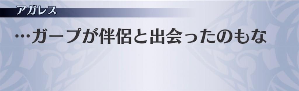 f:id:seisyuu:20210708075631j:plain