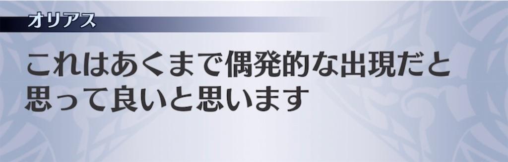 f:id:seisyuu:20210708075735j:plain