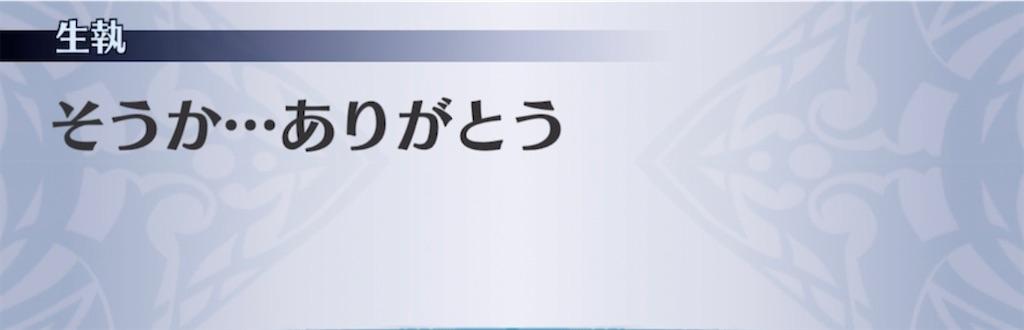 f:id:seisyuu:20210708075738j:plain