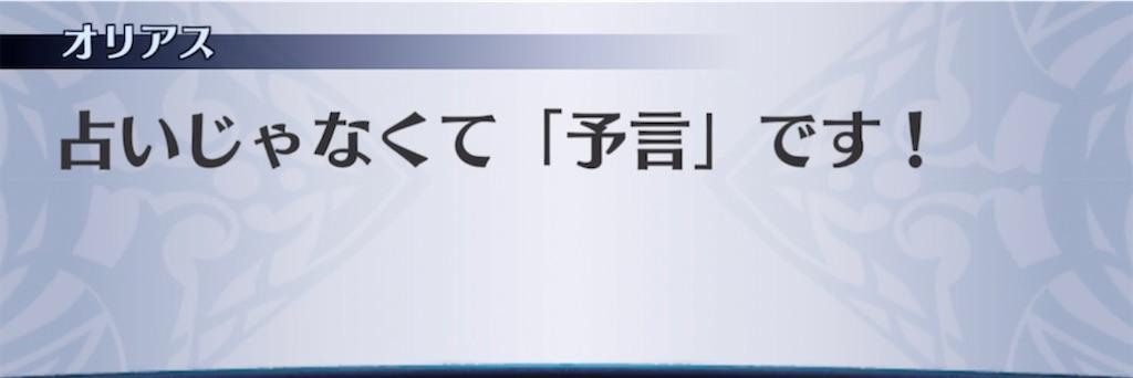 f:id:seisyuu:20210708075745j:plain