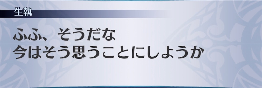 f:id:seisyuu:20210708075828j:plain
