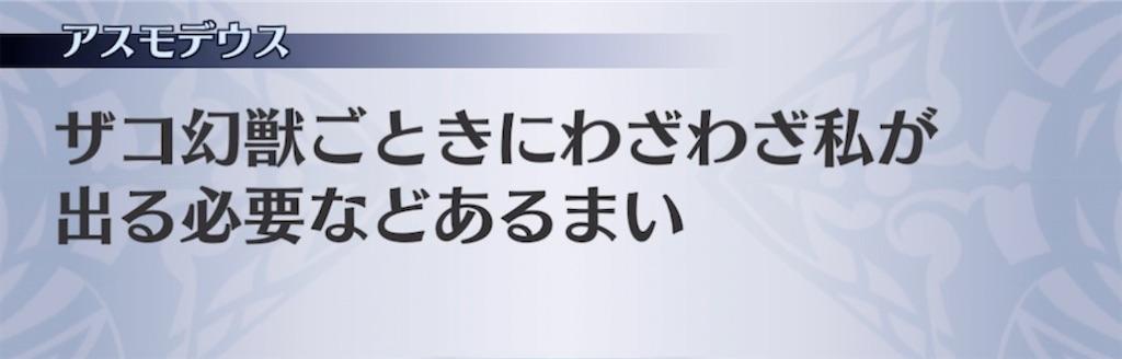 f:id:seisyuu:20210708075932j:plain