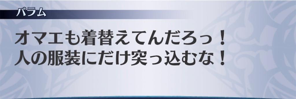 f:id:seisyuu:20210708075941j:plain