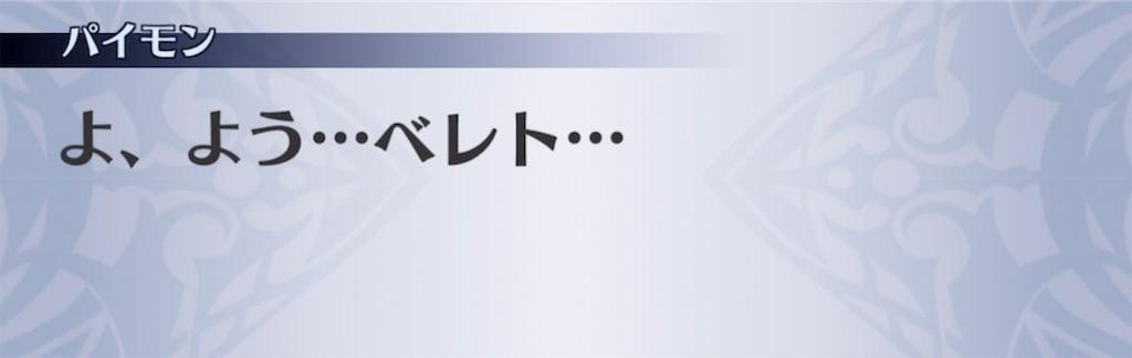 f:id:seisyuu:20210708190019j:plain