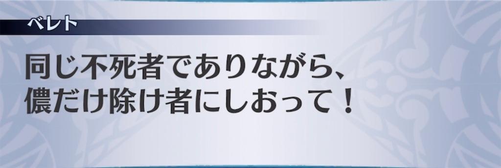 f:id:seisyuu:20210708190057j:plain