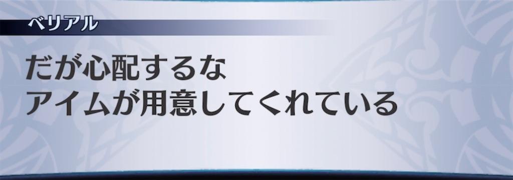 f:id:seisyuu:20210708190238j:plain