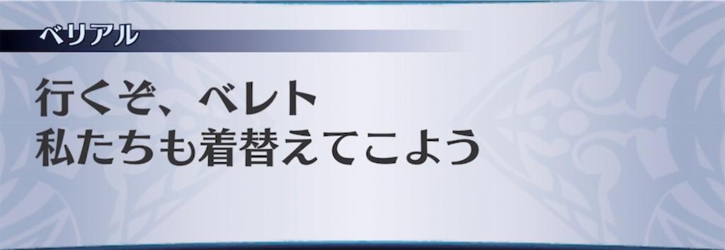 f:id:seisyuu:20210708190428j:plain