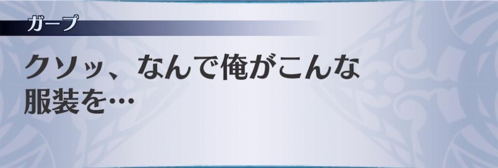 f:id:seisyuu:20210709073417j:plain