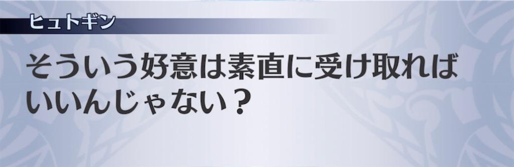 f:id:seisyuu:20210709073425j:plain