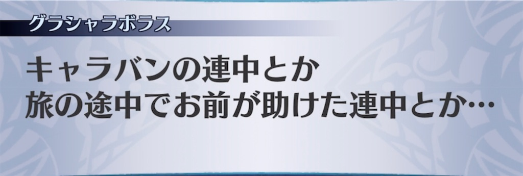 f:id:seisyuu:20210709081402j:plain