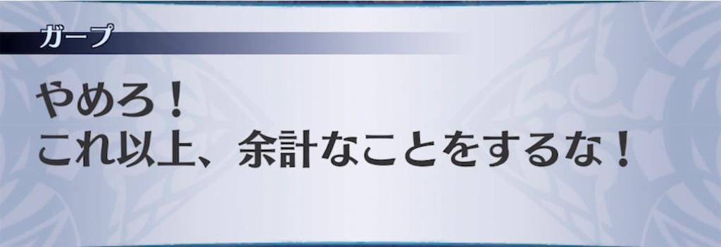 f:id:seisyuu:20210709081457j:plain