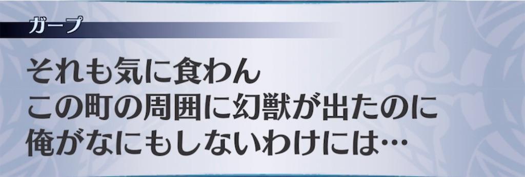 f:id:seisyuu:20210709081631j:plain
